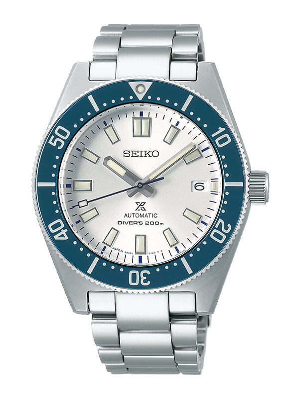 SEIKO Prospex Premium Automatic Diver 41mm Limited Edition SPB213J1