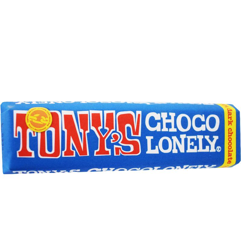 Mörk choklad 70% - 25% rabatt