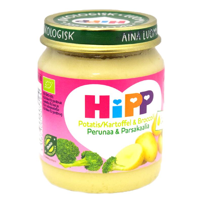 Barnmat Potatis & Broccoli 125g - -181% rabatt