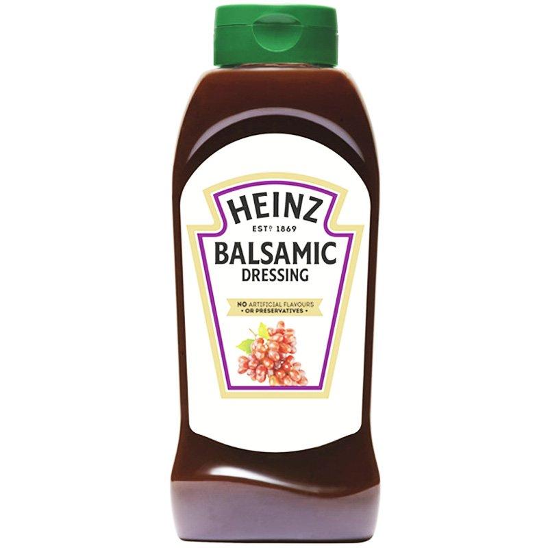 Balsamico Salaatinkastike - 81% alennus