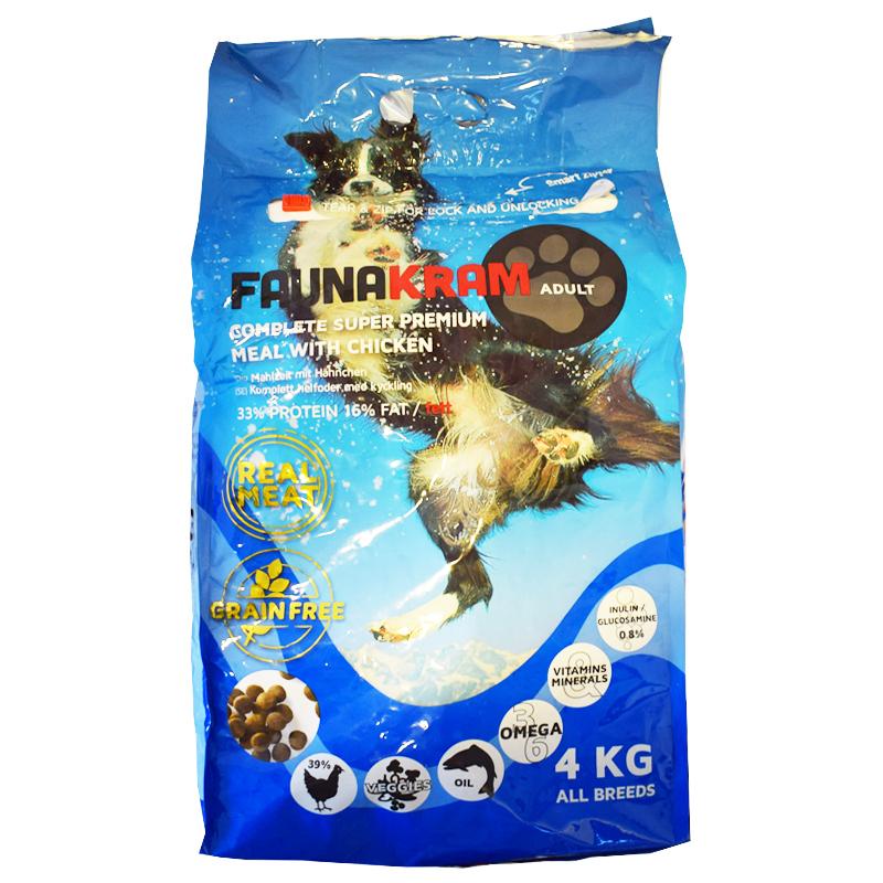 Koiranruoka Kana - 55% alennus