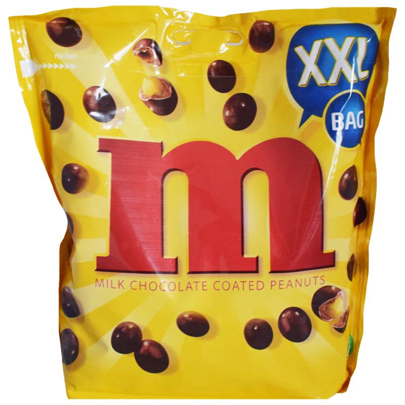 Suklaamaapähkinät - 60% alennus