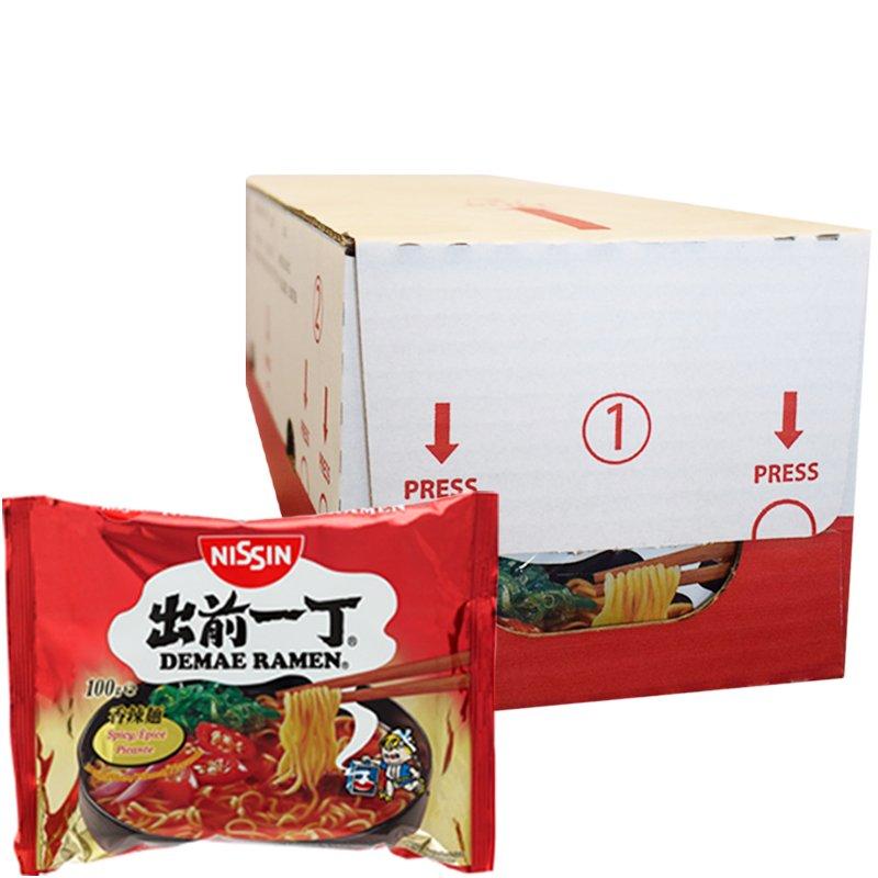 Snabbnudlar Spicy 10-pack - 21% rabatt