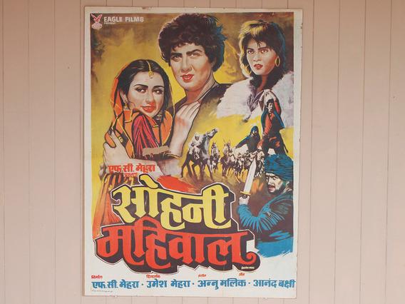 Old Bollywood Film Poster Medium