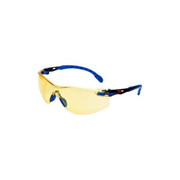 3M SOLUS S1103SGAF Goggles