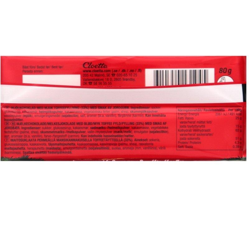 Plopp Juleskum 5-pack - 62% rabatt