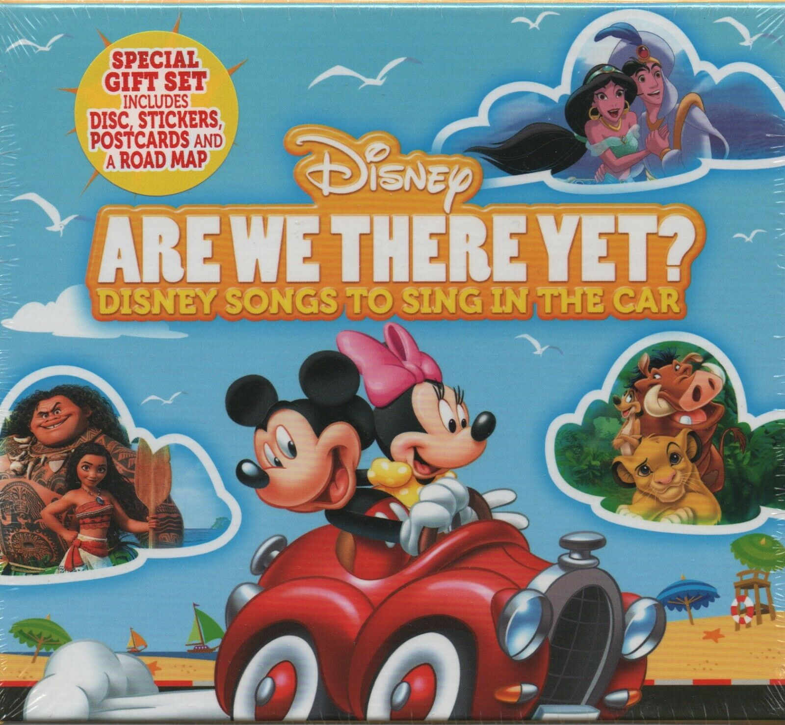 Disney Are We There Yet