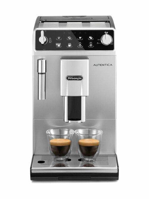 Delonghi Etam29.510.Sb Espressomaskin - Silver