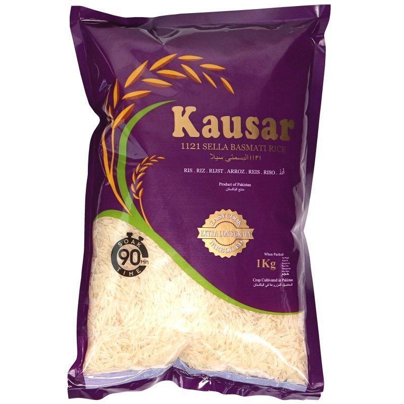 Basmati Ris - 34% rabatt
