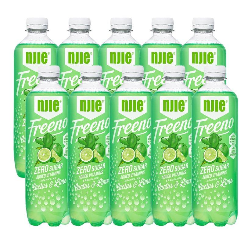 Vitamiinijuomat Cactus & Lime 10kpl - 60% alennus