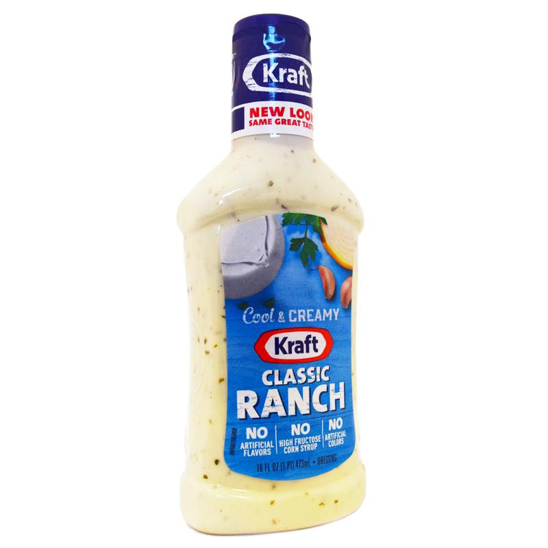 """Salladsdressing """"Ranch"""" - 78% rabatt"""