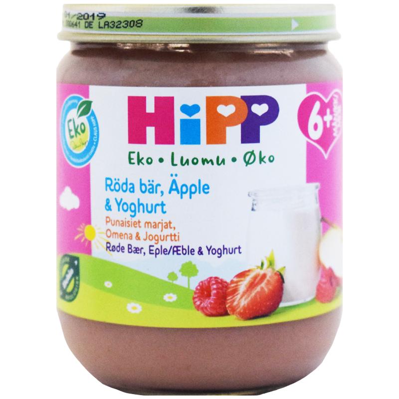 Eko Barnmat Röda Bär, Äpple & Yoghurt 160g - 29% rabatt