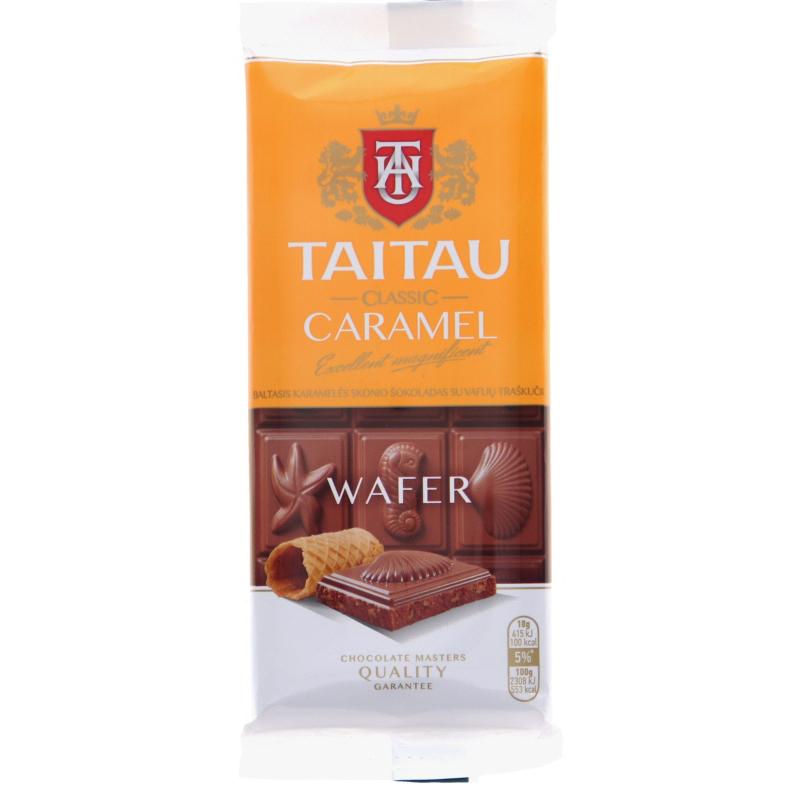Choklad Karamell & våffelkexbitar - 57% rabatt