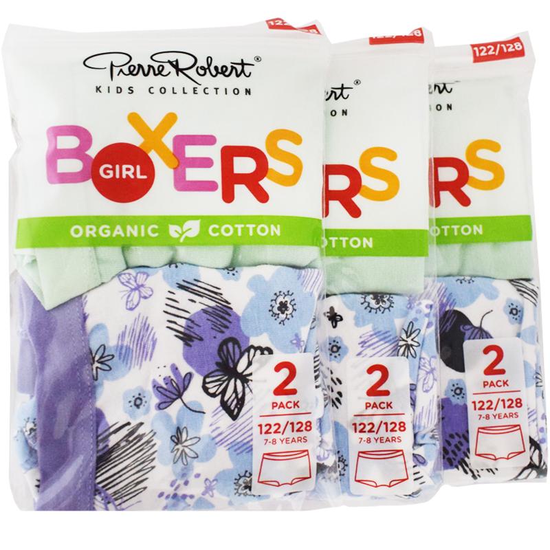 Trosor Boxers Barn 122-128 Lila & gröna 6-pack - 46% rabatt