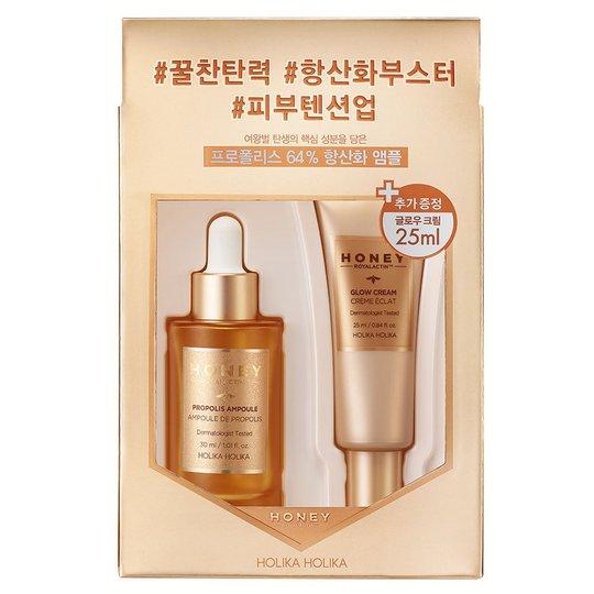 Honey Royalactin Propolis Ampoule Set, 30 ml Holika Holika Seerumit & öljyt