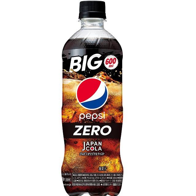 Pepsi Japan Cola Zero 600ml
