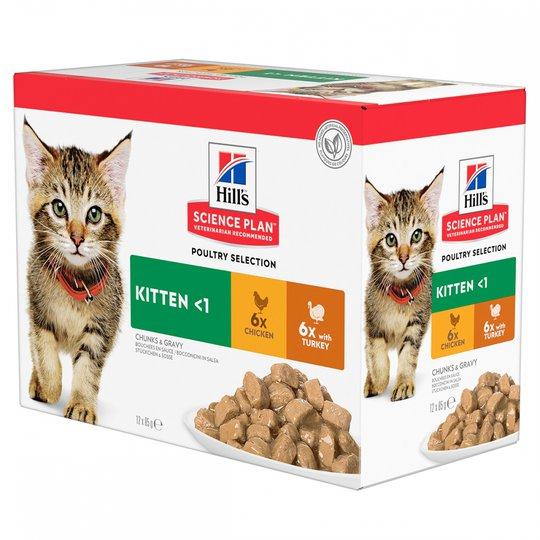 Hill's Science Plan Kitten Chicken & Turkey 12x85 g