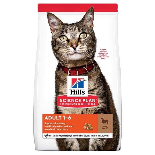 Hill's Science Plan Cat Adult Lamb (1,5 kg)