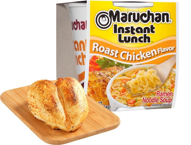 Maruchan Instant Lunch - Roast Chicken Flavor Noodles 64g