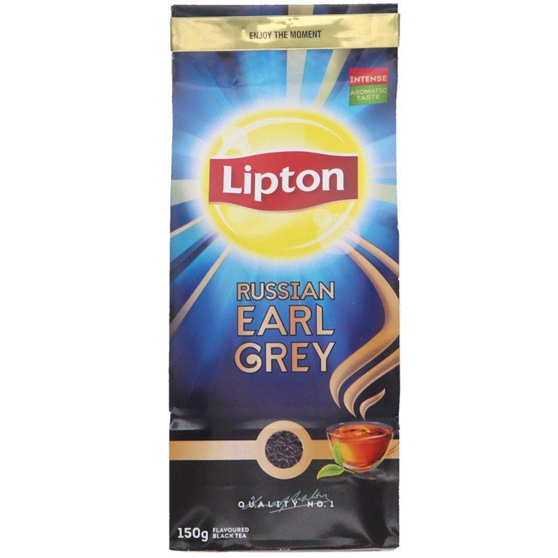 Russian Earl Grey Tee - 31% alennus