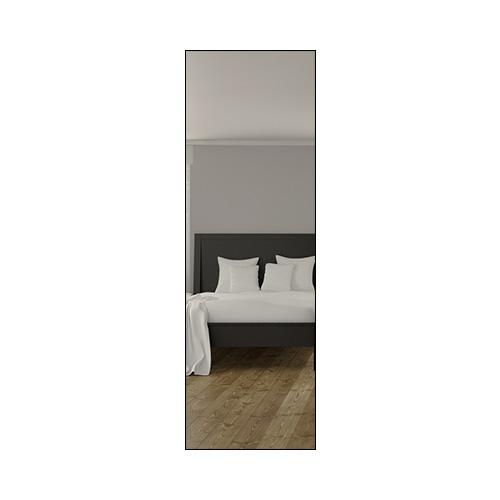 Sølvspeil - 1170 mm Mix