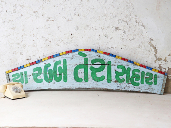 Traditional Indian Lorry Sign Green