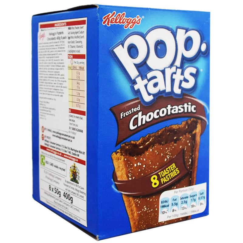 Chokladkakor Glasyr 400g - 64% rabatt