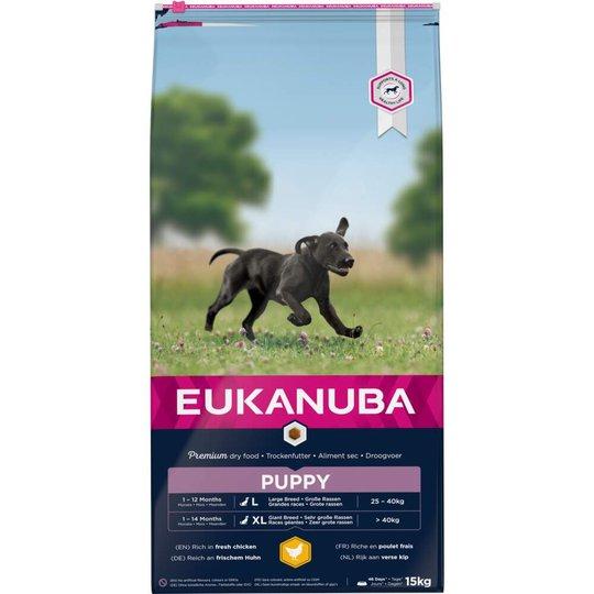 Eukanuba Puppy Large Breed (15 kg)