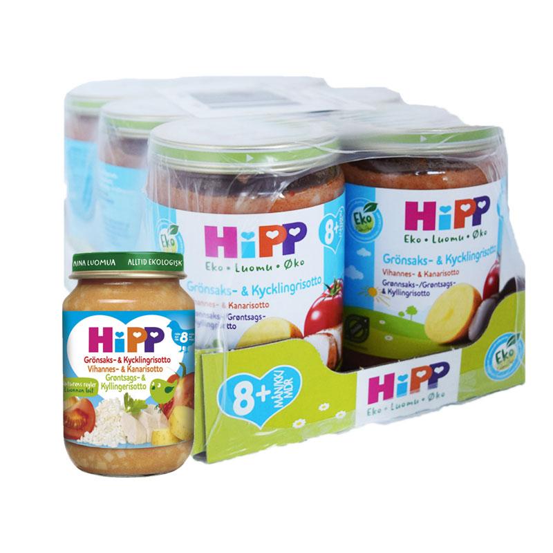 Hel Låda Barnmat Grönsaks & Kycklingrisotto 6 x 190g - 48% rabatt