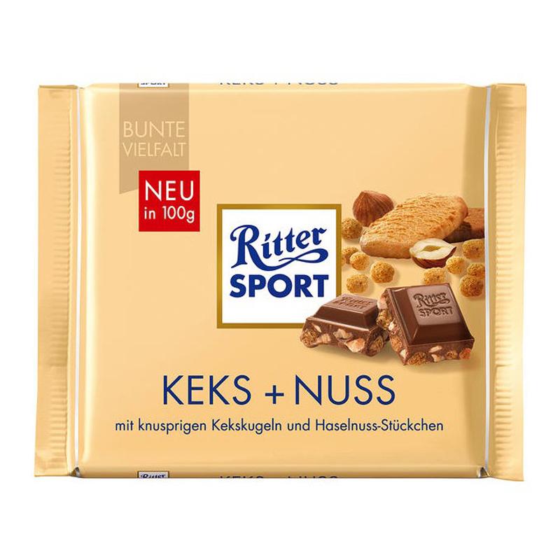 Mjölkchoklad Kex & Nötter 100g - 33% rabatt