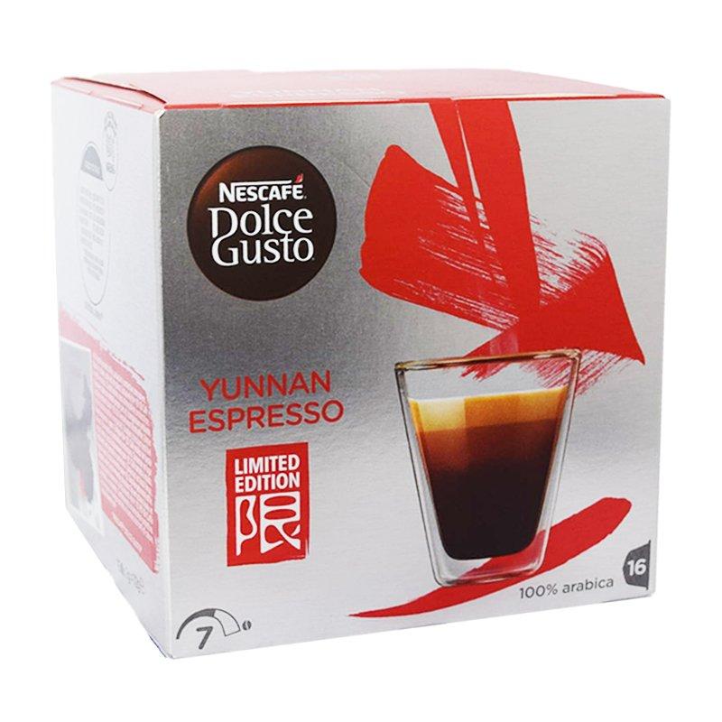 """Kaffekapslar """"Yunnan Espresso"""" - 41% rabatt"""