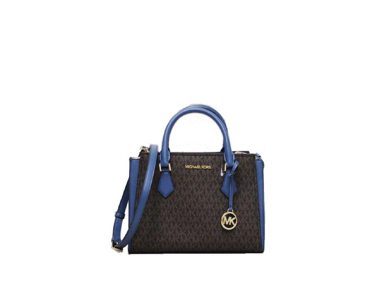 Michael Kors Women's Hope Shoulder Bag Brown MK27564