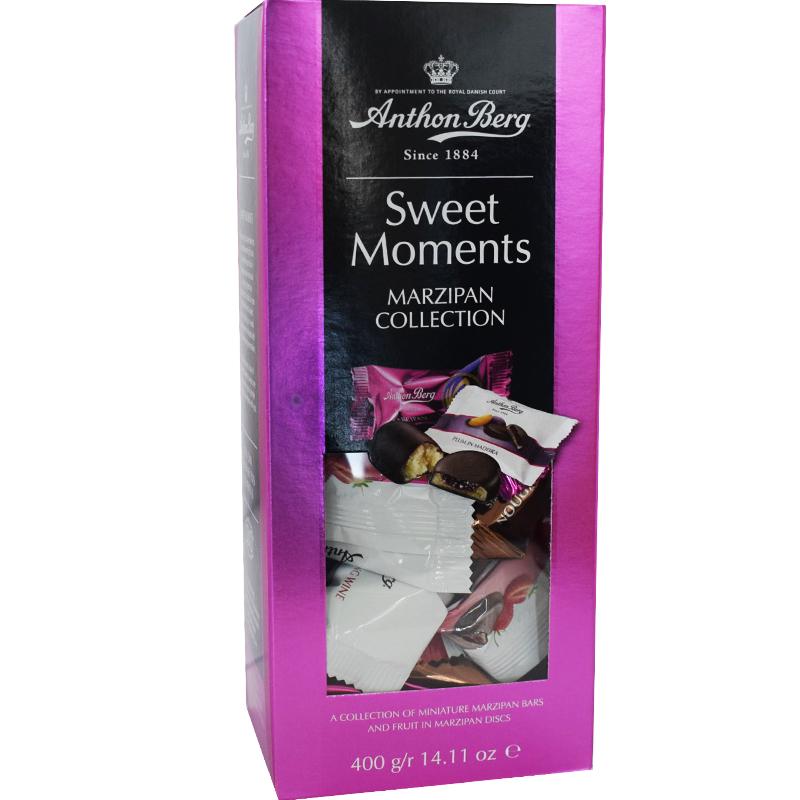 Sweet Moments Marzipan Collection - 41% rabatt