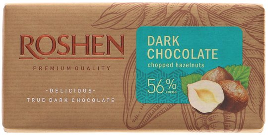 Mörk Choklad 65% Hasselnötter - 44% rabatt