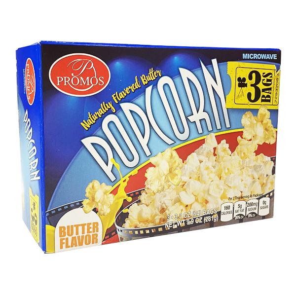 Popcorn Butter Flavor