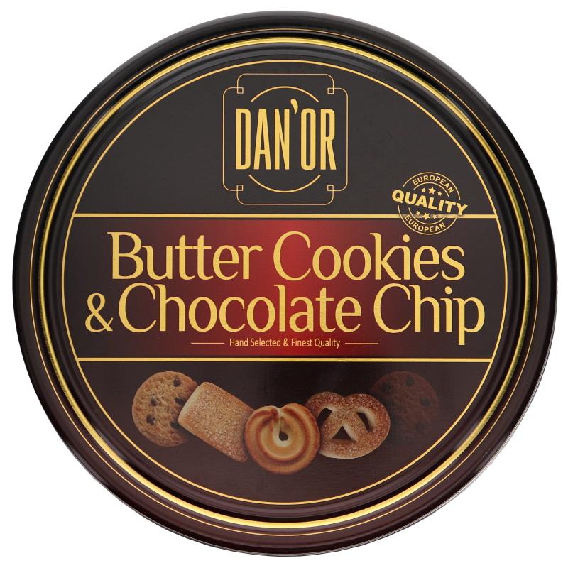 Butter & Chocolate Chip Cookies - 28% rabatt
