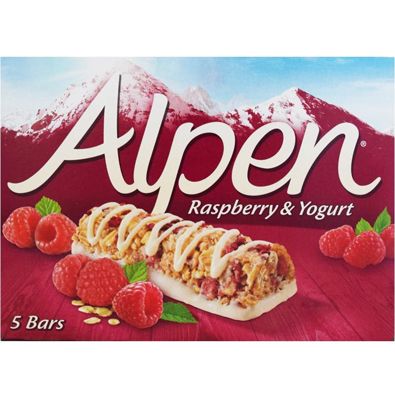 """Bars """"Raspberry & Yogurt"""" 145g - 34% rabatt"""