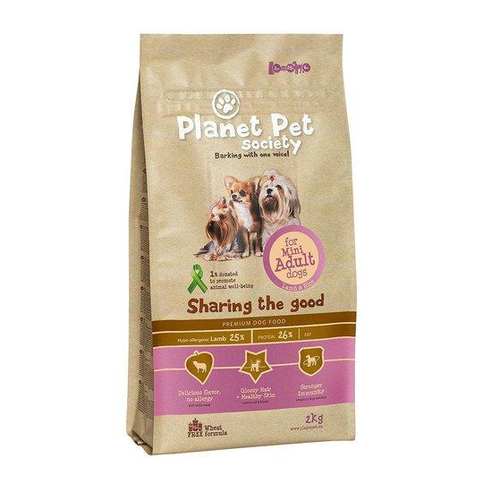 Planet Pet Society Mini Adult Lamb & Rice (2 kg)