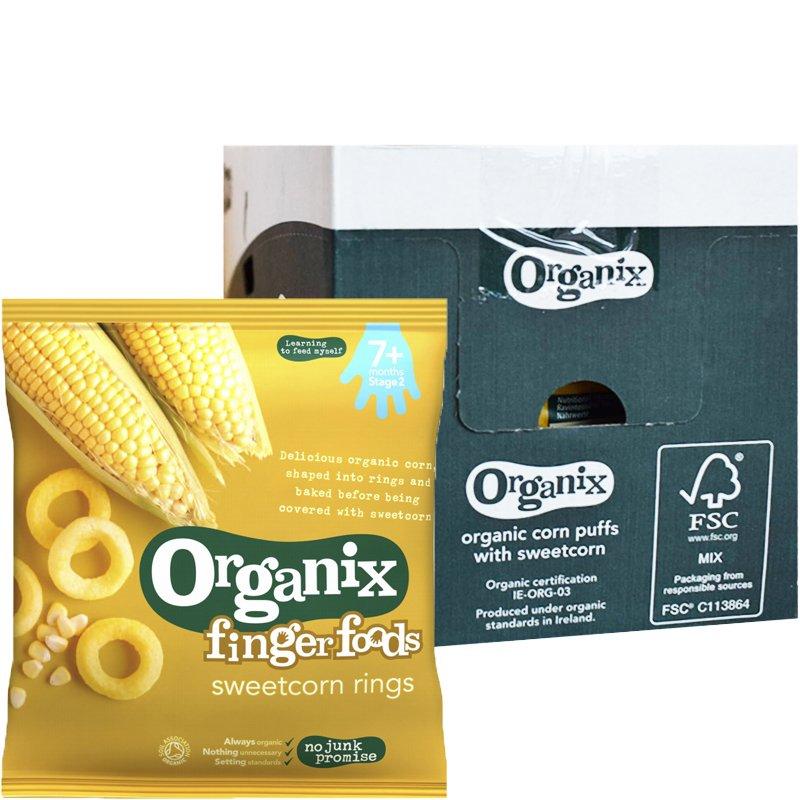 Laatikollinen Lasten Maissirinkuloita 8 x 20g - 54% alennus