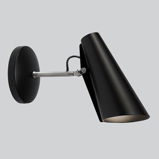 Northern Birdy - vegglampe 31,5 cm svart/stål