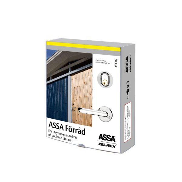 ASSA Förråd Lagerpakke