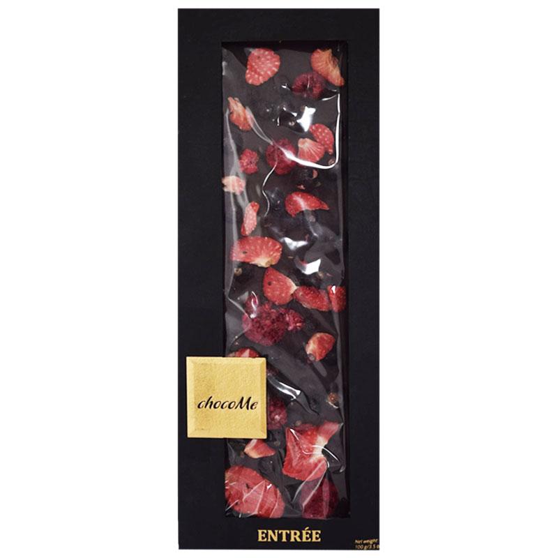 Chokladkaka Hallon, Jordgubbar & Vinbär 100g - 80% rabatt