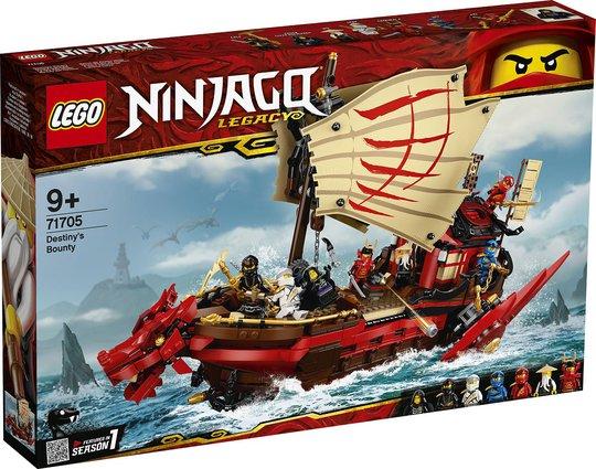 LEGO NINJAGO 71705 Skjebnens Gave