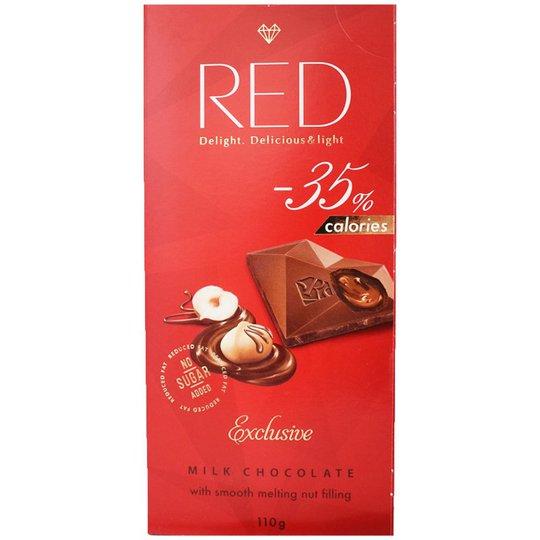 """Mjölkchoklad """"Nut Filling"""" 110g - 60% rabatt"""
