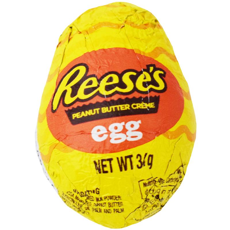 Jordnötsfyllt ägg - 44% rabatt