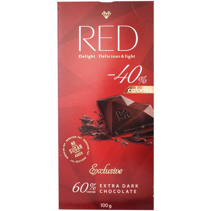 """Mörk Choklad """"Extra Dark"""" 100g - 60% rabatt"""