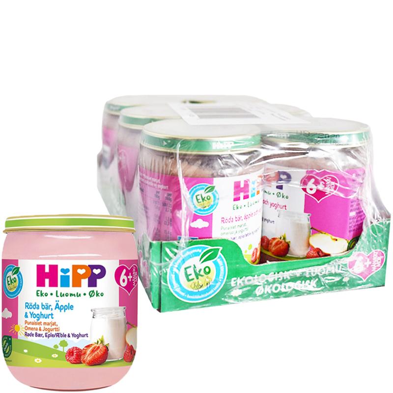 Hel Låda Barnmat Yoghurt & Röda Bär 6 x 160g - 46% rabatt