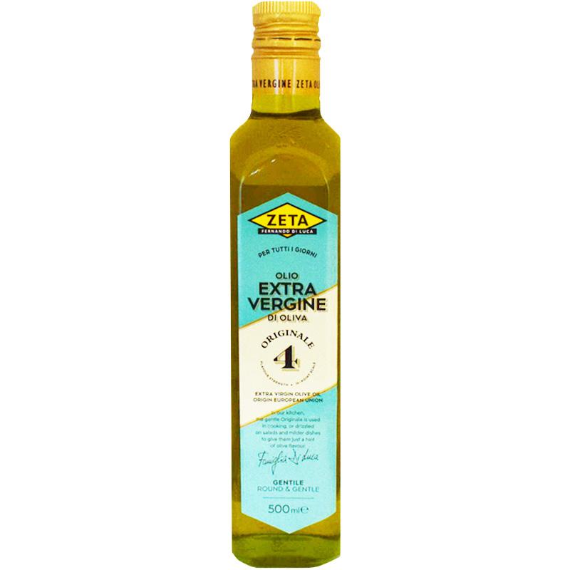 Olivolja Extra Virgin - 22% rabatt
