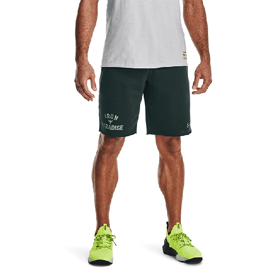 UA Project Rock Terry Iron Short, Ivy