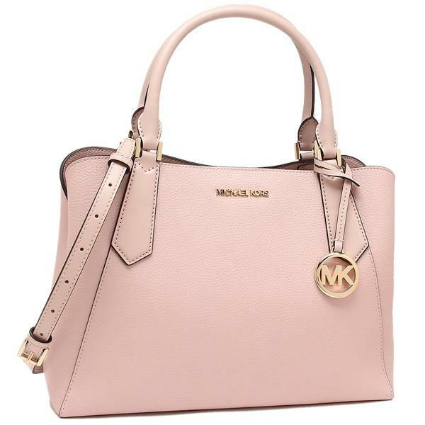 Michael Kors Women's Kimberly Large Crossbody Bag Pink MK27503